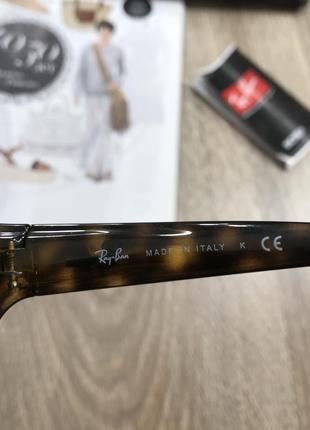 Оригінальні окуляри5 фото