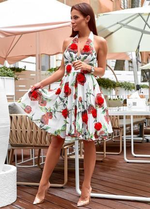 Платье арт. 50575