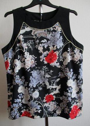Блуза в цветочный принт wallis