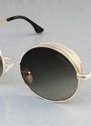 Versace очки унисекс солнцезащитные круглые коричневый градиент в золоте