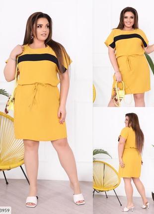 Платье трикотаж миди стильное свободное