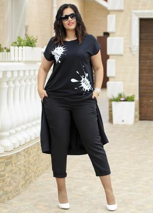Распродажа костюм туника брюки модный
