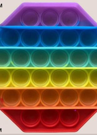 """Яркая, красивая, разноцветная игрушка-антистресс """"pop it/ поп ит"""" радужный шестиугольник3 фото"""