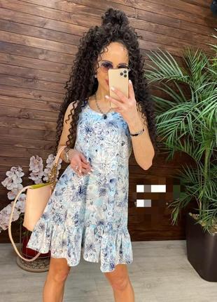 Летнее свободное платье сарафан в цветы прямого кроя трапеция н.