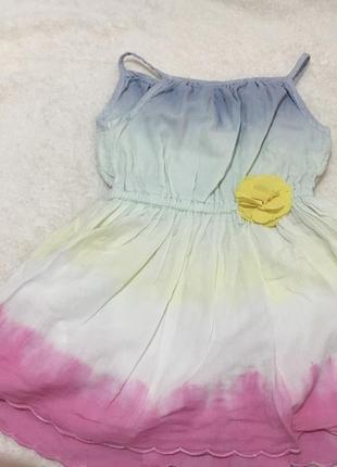 Красивое платье , сарафан