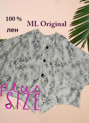 🐞ml original 100% лен пог 96 шикарная накидка куртка в бохо стиле германия🐞
