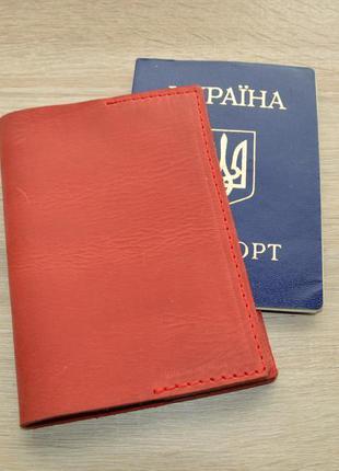 Обкладинка на паспорт червона з натуральної шкіри, hand made;обложка на паспорт2