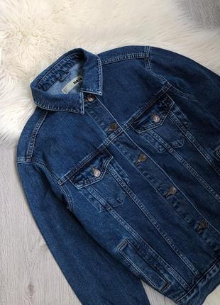 Базовая джинсовая куртка