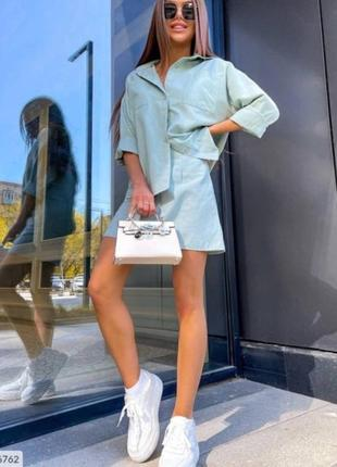 Костюм ( юбка +рубашка)