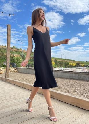 Платье комбинация на цепочке
