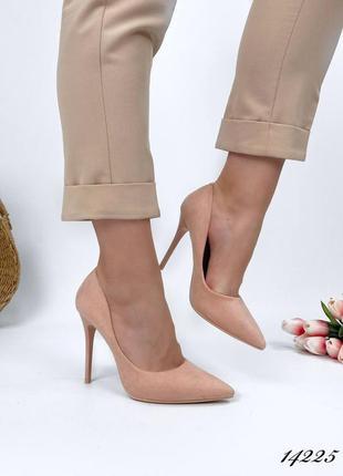 Женские туфли лодочки пудра