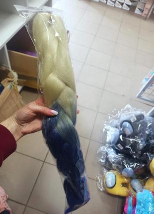 Канекалон 1.2м, 100 гр омбре градиент синтетическое моноволокно в33, 49 блонд-синий