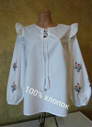 Вышиванка, блуза, хлопковая блуза, 100% хлопок