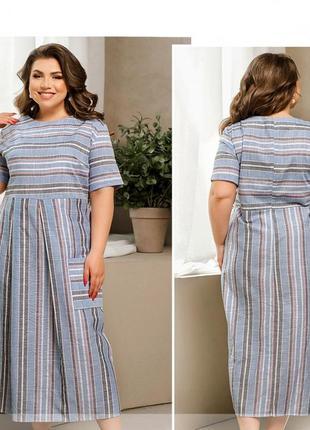 Льняное платье-сарафан размеры 50-52, 54-56, 58-60, 62-64 (8-301)