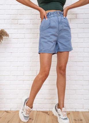 Джинсовые шорты женские цвет голубой