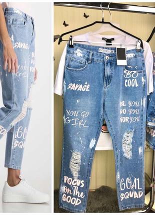 🌈распродажа джинсы amisu new yorker