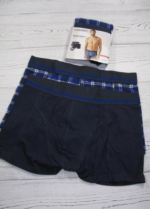 Набор 2шт трусы мужские боксеры livergy размер 5/m, 6/l, 7/xl blue