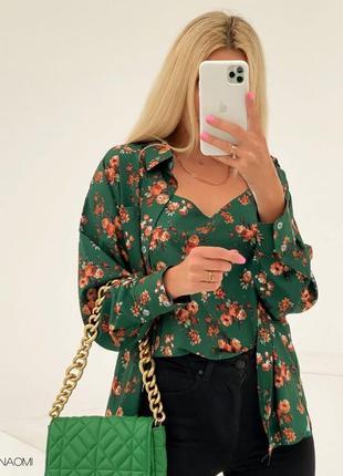 Зелёный комплект в горошек блуза и маечка