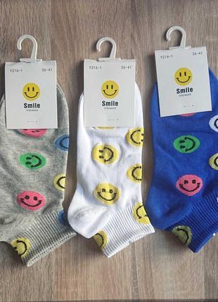 Жіночі шкарпетки.