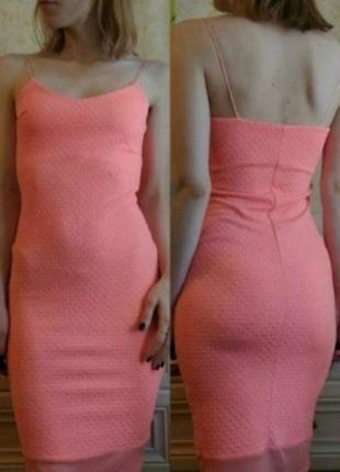Коралловое платье миди river island xs по фигуре длинное
