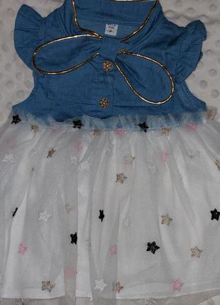 Нарядное летнее платье на девочку размер 74