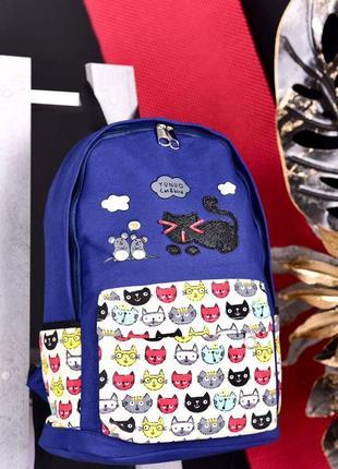 Вместительный рюкзак лето