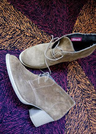 Ботинки замшевые 40р