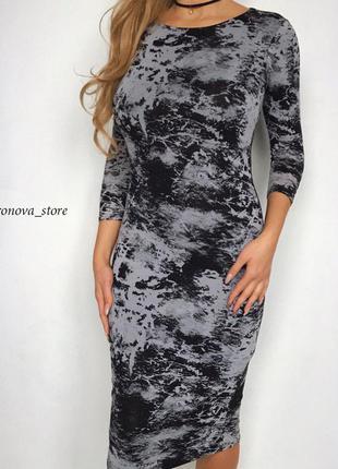 Платье миди 95% вискоза