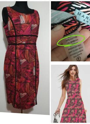 Фирменное роскошное натуральное 100% котоновое стройнящее платье футляр