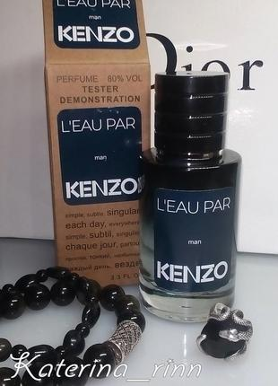 ✫древесно-цитрусовый мужской парфюм ✫ стойкий тестер эмираты ✫