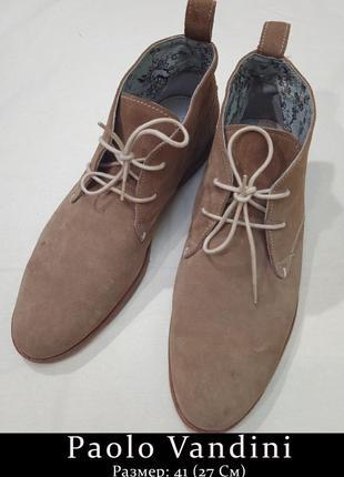 Туфли мужские paolo vandinl