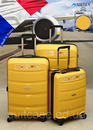 Франция.  чемодан ручная кладь airtex полипропилен