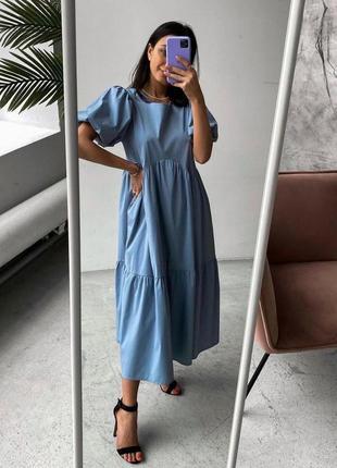 Платье длинное котон 3 цвета