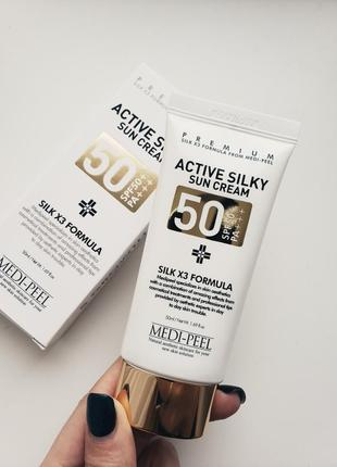 Солнцезащитный крем medi peel active silky sun cream spf50+, pa+++ 50 мл