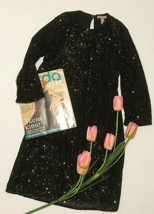 Розкішне плаття