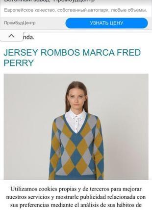 Fred perry оригинал