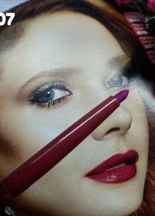 Контурный механический карандаш для глаз и губ