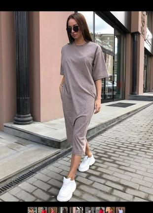 Плаття -футболка