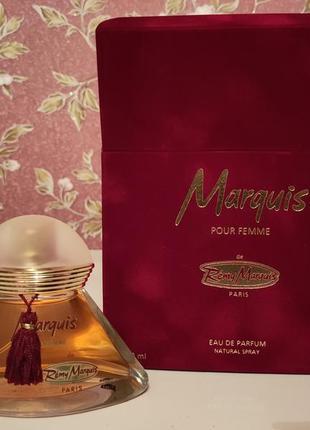 Духи remy marquis франция