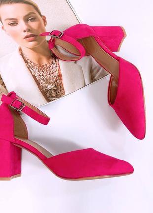 Туфли ❤️