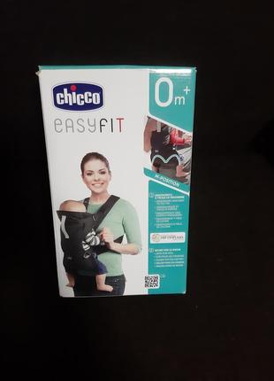 Нагрудная эргономичная сумка easyfit chicco б/у