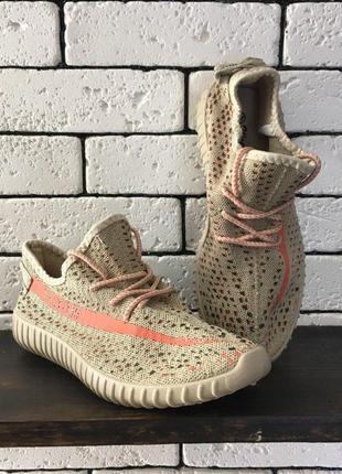 Кроссовки - в стиле adidas sply 350 (бежевые)