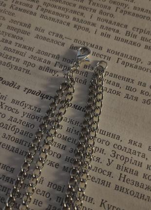 Двойная цепь на шею
