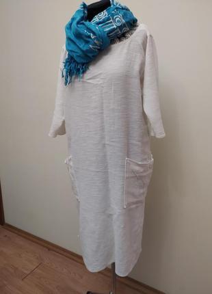 Легкое нежное платье известной молодежной марки «horthern light collection»