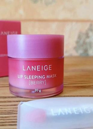 """Ночная маска для губ """"лесные ягоды"""" - laneige lip sleeping mask berry: 100%  оригинал"""