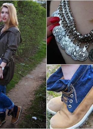 Ботинки timberland комбинированные с джинсом оригинал