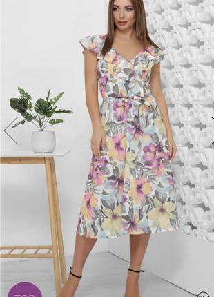 Летний сарафан ,платье