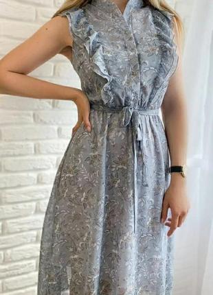 Серое шифоновое платье на подкладке
