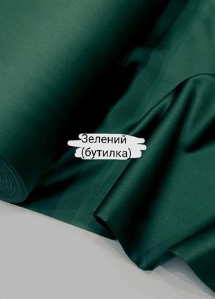 Сатиновая пижамка, сатинова піжама4 фото