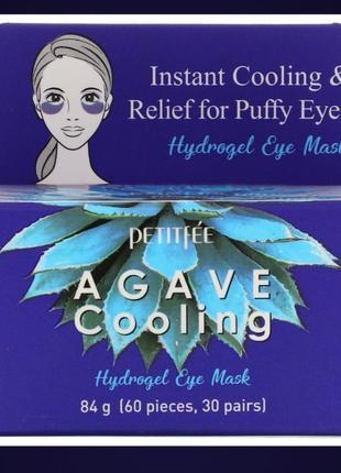 Гидрогелевые охлаждающие патчи для глаз с экстрактом агавы